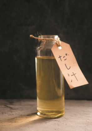 Japanese dashi broth stock recipe Fiona Uyema fused 2