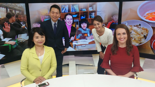 Fiona Uyema's NHK World News Appearance On A Return Trip To Japan